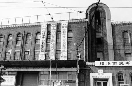 第三十五回 51年目の「横浜市こどもの美術展」