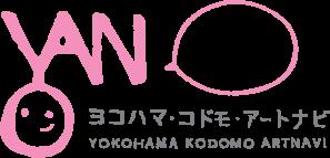 コナビ ヨコハマ・コドモ・アートナビ